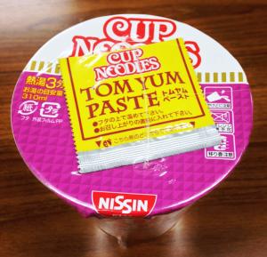 フタの上にはトムヤムペースト
