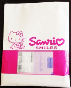サンリオの優待が入った封筒