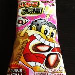 ガリガリ君リッチいちご大福パッケージ