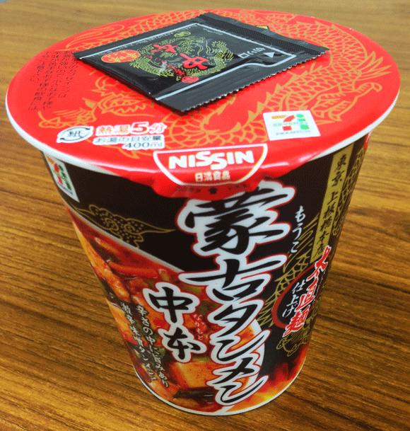 「蒙古タンメン カップ麺」の画像検索結果