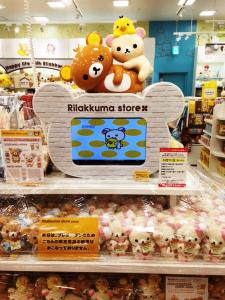 ららぽーと富士見店限定商品