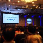 GMO株主総会会場